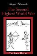 Second Highest World War The Rama Theater