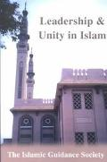 Leadership & Unity in Islam Proceedings of the Igs-Icoj International Conference - Kobe, 2001