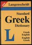 Langenscheidt's Standard Greek Dictionary Greek - English English - Greek