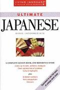 Ultimate Japanese:  Basic to Intermediate