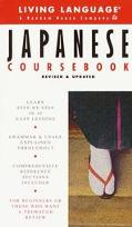 Japanese Coursebook - Hiroko Storm - Mass Market Paperback - REVISED