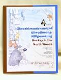 Hockey in the Woods : An Ojibwe and English Bedtime Story