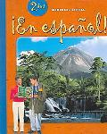 McDougal Littell En Espanol! Level 2, Pupil Edition (?En espa?ol!) (Spanish Edition)