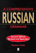 Comprehensive Russian Grammar