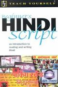 Beginner's Hindi Script