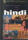 Hindi Complete Course-w/cassette