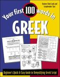 Your First 100 Words in Greek Beginner's Quick & Easy Guide to Demystifying Greek Script