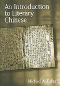 Introduction to Literary Chinese