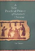 New Practical Primer of Literary Chinese
