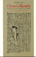 Chinese Calligraphy; An Introduction to Its Aesthetic and Technique.