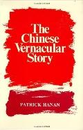 Chinese Vernacular Story