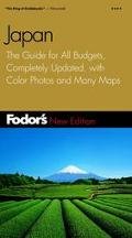 Fodor's Japan The Guide for All Budgets