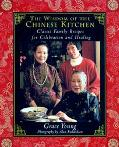Wisdom of the Chinese Kitchen Classic Family Recipes for Celebration and Healing