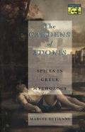 Gardens of Adonis Spices in Greek Mythology
