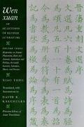 Wen Xuan, or Selections of Refined Literature