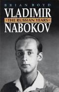 Vladimir Nabokov:russian Years