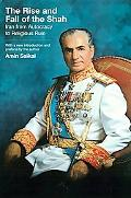 The Rise & Fall of the Shah: Iran from Autocracy to Religious Rule