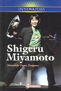Shigeru Miyamoto Nintendo Game Designer