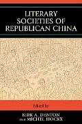 Literary Societies of Republican China