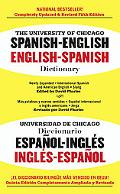 University of Chicago Spanish-English, English-Spanish Dictionary/Universidad De Chicagodicc...