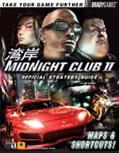 Midnight Club II Official Strategy Guige