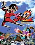 Viewtiful Joe 2 Osg