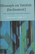 Sibawayh on (Inclination)
