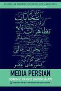 Media Persian