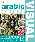 Bilingual Visual Dictionary Arabic-english