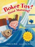 Boker Tov!: Good Morning! (Kar-Ben Favorites)