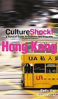 Culture Shock! Hong Kong
