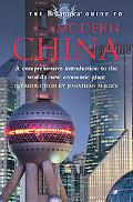 Britannica Guide to Modern China