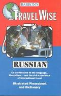 Travel Wise: Russian