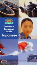 Barron's Traveler's Language Guide Japanese