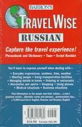 Travel Wise: Russian (with Cassette) - Holger Von Rauch - Paperback