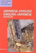 Japanese-English English-Japanese Romanized