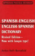 Spanish-English/English-Spanish Dictionary