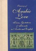 Treasury of Arabic Love Poems, Quotations & Proverbs in Arabic and English