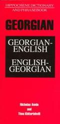 Georgian-English English-Georgian Dictionary and Phrasebook