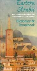 Eastern Arabic-English, English-Eastern Arabic Dictionary & Phrasebook