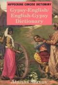Gypsy-English/English-Gypsy Concise Dictionary