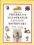 Hippocrene Children's Illustrated Japanese Dictionary: English-Japanese/Japanese/English (Hi...