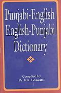 Punjabi-English/English-Punjabi Dictionary