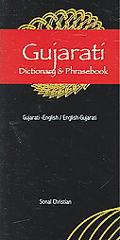 Gujarati Dictionary and Phrasebook English-Gujarati / Gujarati-English
