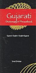 Gujarati Dictionary and Phrasebook English-Gujarati / Gujarati-English