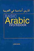 Basic Arabic Workbook For Revision and Practice