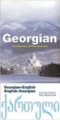 Georgian-english/English-georgian Dictionary and Phrasebook (Hippocrene Dictionary & Phrase ...