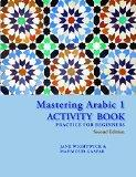 Mastering Arabic 1 Activity Book: Practice for Beginners (Arabic Edition)