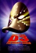 D3: The Mighty Ducks: Junior Novelization, Vol. 1 - Jonathan Schmidt - Paperback