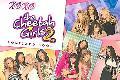 Xoxo, the Cheetah Girls 2 Postcard Book